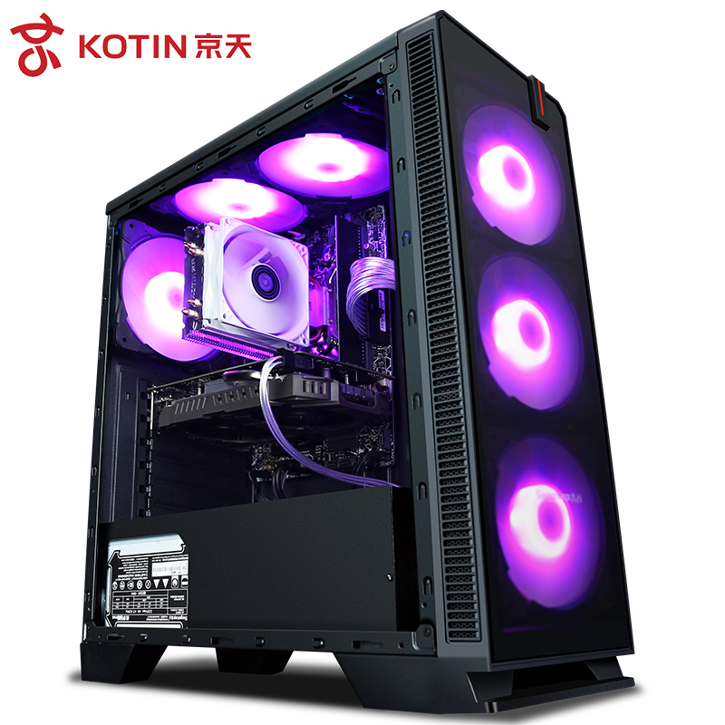 Z4 Intel i7 8700 3.2GHz Processor Gaming PC Desktop GTX1060/RTX2060 240GB 360GB 256GB SSD 3 Types 16GB RAM Computer RGB Fans