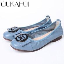 OUKAHUI 가을 여성 발레 플랫 신발 여성 정품 가죽 금속 라운드 버클 패션 광장 발가락 신발 여성을위한 부드러운 컴포트
