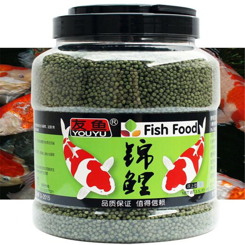 Hot  Pond Fish Food Pellets Medium Floating Goldfish Pellets Vibrance Color Enhancing Spirulina Food Aquarium 3mm 1700ML/bottle
