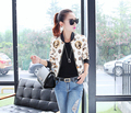 2017 fashion women print leather jacket stand collar designer women pattern faux leather coat spring autumn