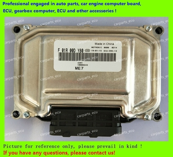 For Great Wall car engine computer board/ME7.8.8/ME17 ECU/Electronic Control Unit/F01R00DY80 3612100-D0316/F01RB0DY80/Car pc