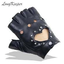 Женские перчатки без пальцев из ПУ кожи