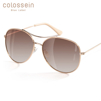 COLOSSEIN Ultralight Driving Sunglasses
