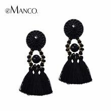 eManco women's long earrings hanging drops tassels earring for women ethnic statement dangle earring with stone black bijouterie