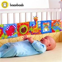 Baaobaab CW06 Baby Bedding Bumper Crib Sides Early Education Multifunction Fun And Colorful Animal World Learning