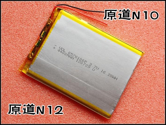 Original N12 Deluxe Edition spezielle batterie