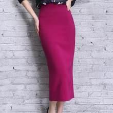 2018 otoño formal mujeres elástico Delgado medio-largo cintura alta paquete  cadera falda Oficina señora lápiz ol falda d921fe007443