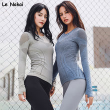 Le Nakai Rosa Lange Hülse Mesh Yoga Shirts für Frauen Nahtlose Stricken Workout Tops Extra Flexibilität Gym Fitness Top Sport trikots(China)