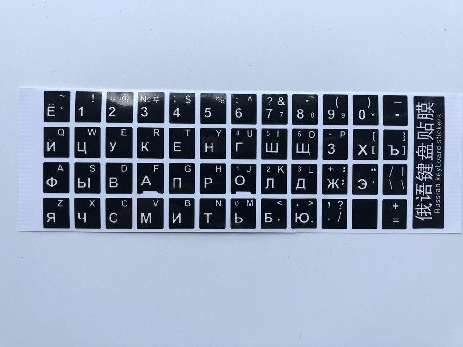 Laptop Desktop Keyboard sticker Russian Keyboard Sticker PVC Keyboard 10 to 17in