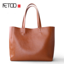AETOO New shoulder bag large package Europe and the United States simple leather shopping bag Tote commuter bag handbags