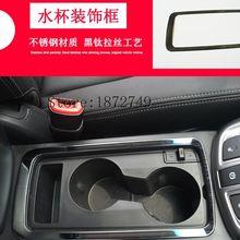 Аксессуары для Chevrolet Holden Captiva 2012- нержавеющая сталь центральная консоль держатель стакана воды крышка отделка