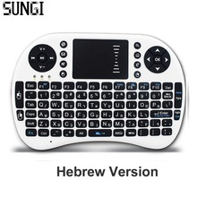 SUNGI Hebrew Layout 2.4G Wireless Mini Keyboard Touchpad Remote Control Air Mouse Keyboard For Android TV Box Notebook Tablet PC