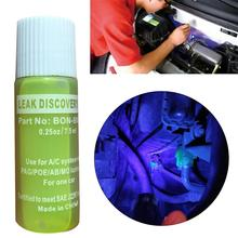 Automobile Fluorescent Leak Detection Tool Auto Air Conditioning R134a Refrigerant Gas A/C Test Detector Repair Kit