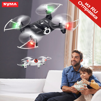 SYMA X21W RC Drone Aircraft FPV Wifi Real Time Transmission Camera Altitude Hold And One Key