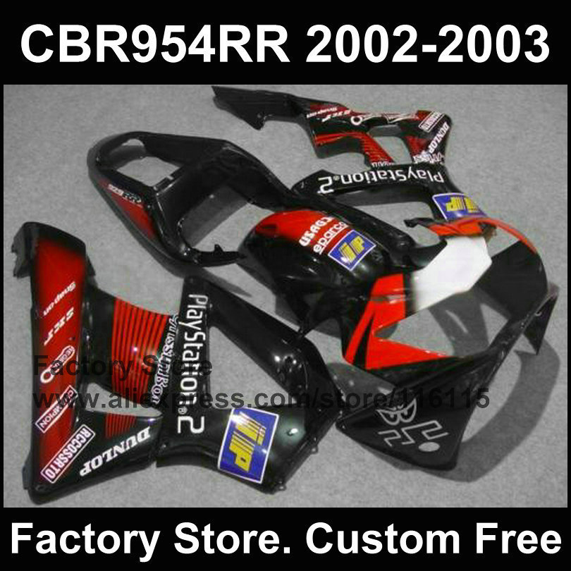 abs-plastic-factory-bodywork-for-honda-cbr-900rr-2002-2003-cbr-954-rr-cbr-900rr-02-03-red-black-font-b-playstation-b-font-black-fairing-parts