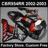 ABS plastic factory bodywork for HONDA CBR 900RR 2002 2003 CBR 954 RR CBR 900RR 02 03 red black playstation black fairing parts
