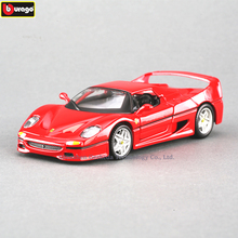 Bburago 1:32 Ferrari F50 High-imitation Car Model Die-casting Metal Toy Gift Simulated Alloy Collection
