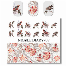 1 Sheet Beauty Watermark Fingernails Nail Art Water Decals Nail Tips Decoration Nail Art Water Tattoo