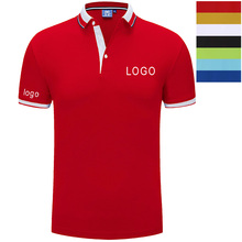 Mens custom embroidered polo shirt personalised text logo workwear or diy photos,left chest pocket