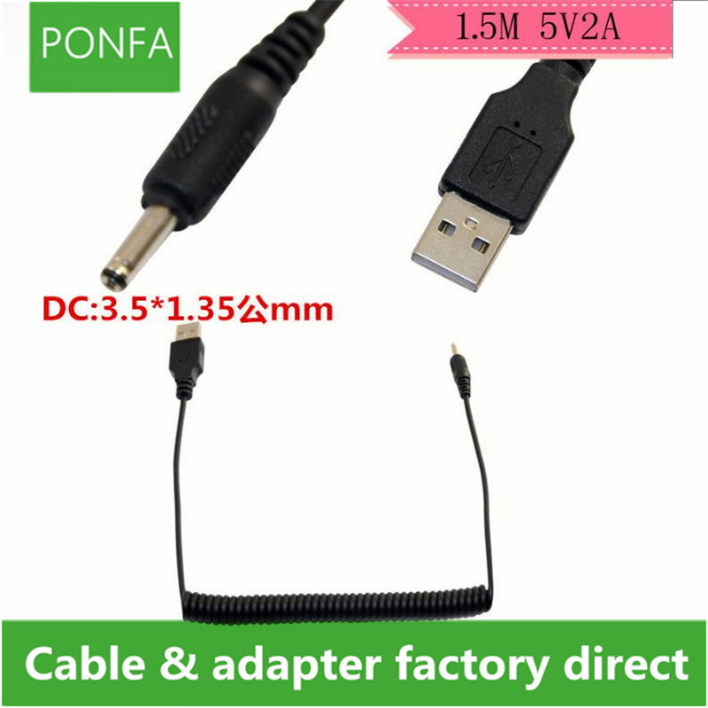 Multi Charging Cable Portable 3 in 1 Seagull Pattern Throw Pillow USB Power Cords for Cell Phone Tablets and More Devices Charging