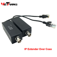 IP Extender Over Coaxial Cable Ethernet Over Coaxial Cable