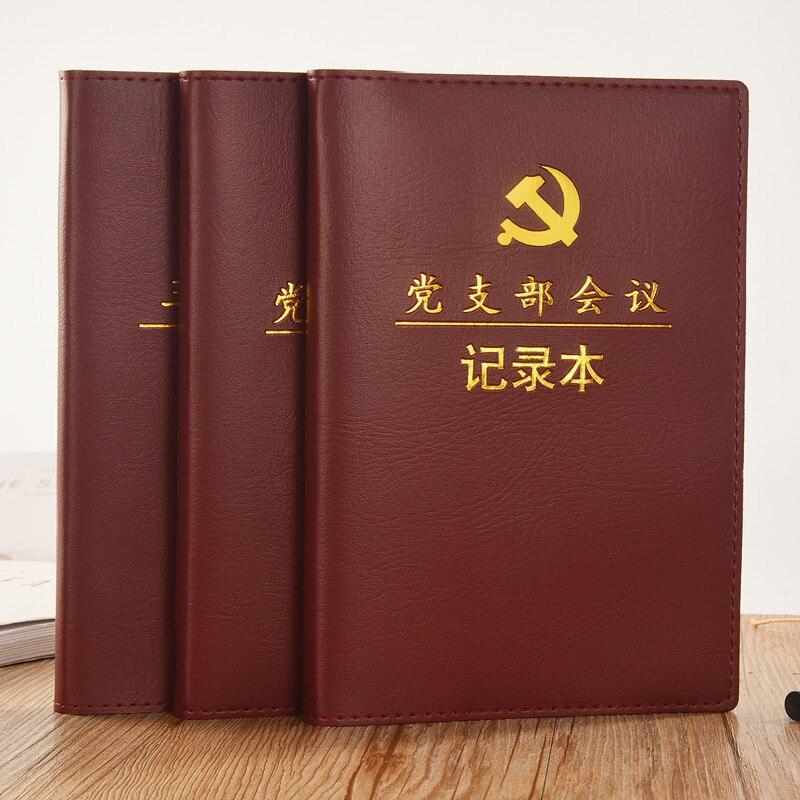 2018 Kommunistischen Partei Meeting Notebook Party Zweig Party Gruppe Party Mitglieder Studie Notebook 1 StÜcke Jade Weiß Notebooks Office & School Supplies