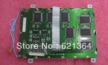HLM8619   professional lcd screen sales  for industrial screen