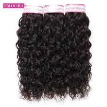 Smoora – mèches péruviennes ondulées 100% naturelles, noir naturel, Extensions de cheveux, peuvent être colorées, trame de cheveux, 3 pièces/lot