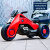 Standard Red