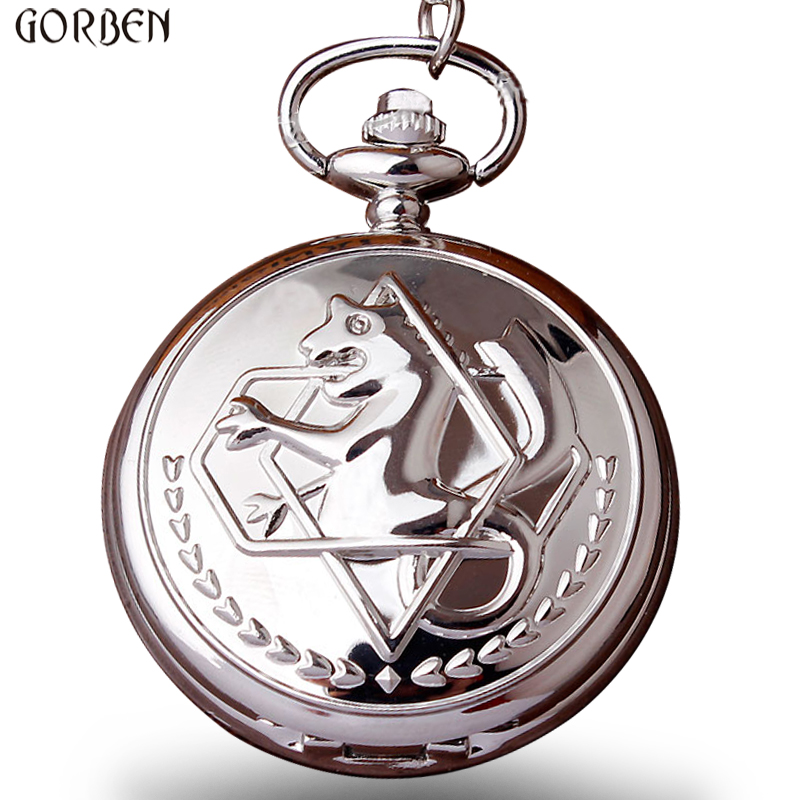 Unique Silver Fullmetal Alchemist Pocket Watch Men Cosplay Edward Wlric Anime Boys Girls Gift Quartz Pocket Watch With FOB Chain