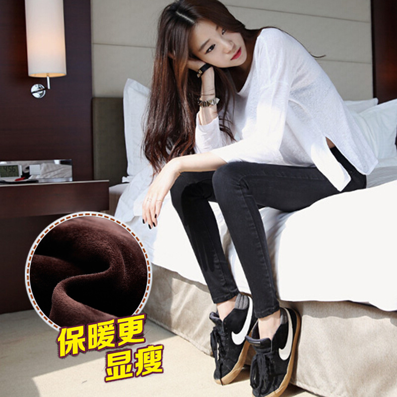 The new spring wild high waist was thin self cultivation pencil stretch feet jeans