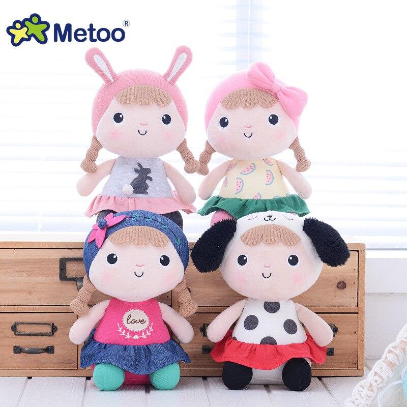 Metoo Brand 8 Inch Kawaii Plush Sweet Cute Stuffed Animal Cartoon Kids Toys for Girls Children Baby Birthday Christmas Gift Doll