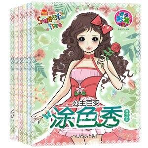 Image 4 - 6 pz/set Carino Principessa Varietà libro Da Colorare Per I Bambini Alleviare Lo Stress Kill Time Graffiti Pittura Illustrazione Arte Libro