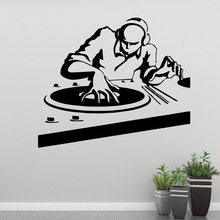 New Design DJing Music Wall Stickers Pvc Material Decals For Bar Vinyl Wallpaper Sticker Music Store Art Decal djing for dummies