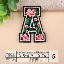 DOUBLEHEE Siz 3.5CM*4.9CM Letters Patch Embroidered Patches For Clothing Iron On Close Shoes Bags Badges Embroidery