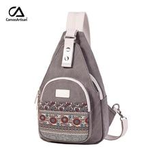 Canvasartisan 새로운 여성 캔버스 숄더 백 복고풍 스타일 일일 여행 작은 배낭 가방 여성 캐주얼 꽃 가슴 가방