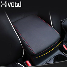 Hivotd For Mazda CX-5 CX5 2017-2019 Car Armrest Box Mats Interior Pad Set PU leather cover interior decoration