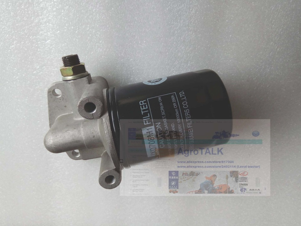 Fengshou FS180 184 with engine J285T (IL212I-CAA), the oil filter assembly, part number: laidong kama km4l22bt engine the oil pump assembly part number 4l22 09122 09111 09112 09101 09104