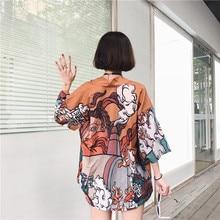 Kimono Cardigan Streetwear