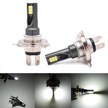 1 Piece 60W 6000K H4 9003 12-LED Car Fog Lamp Motorcycle Hi/Lo Beam Headlight Energy saving power consumption 40%-80%