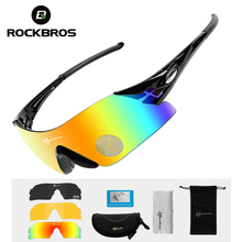 ROCKBROS Cycling Glasses Polarized TR90 Goggles Eyewear Mountain Road Bike Outdoor Sports Windproof Bicycle Glasses Equipment
