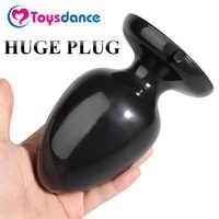Adult Large Anal Sex Toys Huge Size Butt Plugs Prostate Massage For Men Female Anus Expansion Stimulator Big Anal Beads
