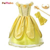 PaMaBa 2 12T Delicate Girls Belle Cosplay Costume Floral Mesh Soft Children's Party Pageant Dress Patchwork Kids Parade Clothing