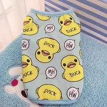 Cute Duck Dogs Coat Pajamas