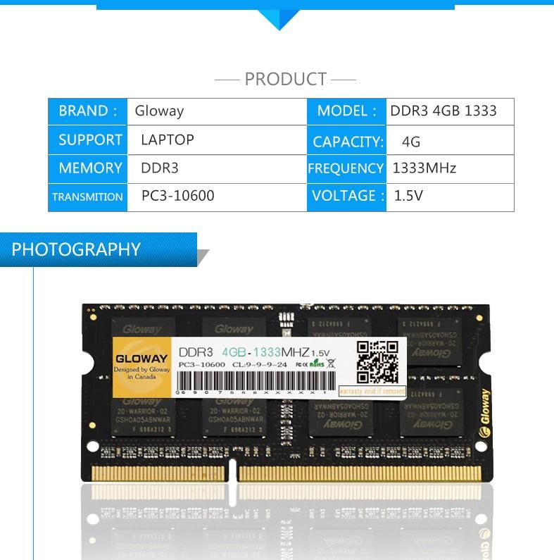 NB-4GB-1333_06
