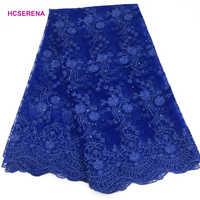 Promoção! alta qualidade azul royal rendas nigeriano francês rendas africano tecido de renda para festa dress.5yards/lot frete grátis fc09