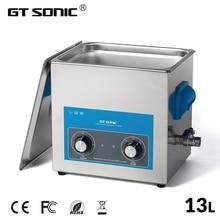 GTSONIC Ultrasonic CLEANER Bath 13L 300W 40kHz ตะกร้าโลหะชิ้นส่วนเครื่องยนต์ MOTO/Auto Parts Commercial ส่วนประกอบอุตสาหกรรม