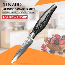 HIGH QUALITY XINZUO 3.5″ inch paring knife Japanese 73 layers very sharp Damascus steel kitchen knife fruit knife free shipping