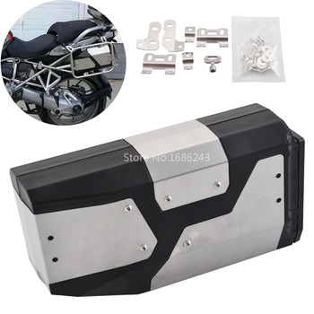Decorative Waterproof Motorcycle Stainless Toolbox 4.2L Fit For BMW R1200GS LC Adventure 04-19 R1250GS ADV Left Side Bracket new