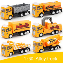 1 60 Alloy Engineering Toy Car Truck Children s Birthday Gift Construction